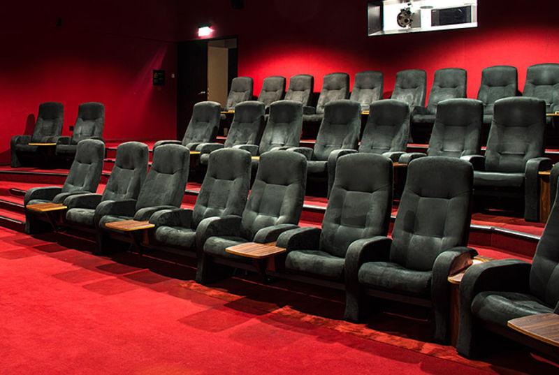Lugner Lounge Lugner Kino